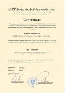 iso-14236-certificate-fiber-optics